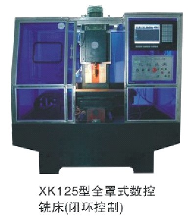 transparent CNC milling machine and